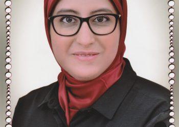 Hajar Chouiyakh